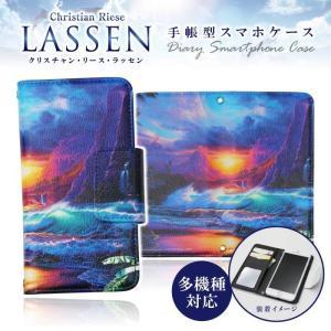 ドレスマ ラッセン 13-Parenthesis In Eternity 手帳型スマホケース カバー ダイヤリー スマートフォン 携帯カバー レザー ジャケット 多機種対応 TH-LST013|konan