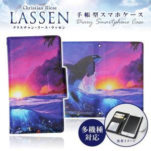 ドレスマ ラッセン 15-Shepherd of the Sea 手帳型スマホケース カバー ダイヤリー スマートフォン 携帯カバー レザー ジャケット 多機種対応 TH-LST015|konan