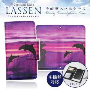 ドレスマ ラッセン 16-Silent Illusion(RE) 手帳型スマホケース カバー ダイヤリー スマートフォン 携帯カバー レザー ジャケット 多機種対応 TH-LST016|konan