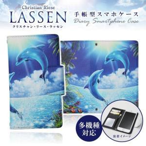 ドレスマ ラッセン 18-Tropical Memory 手帳型スマホケース カバー ダイヤリー スマートフォン 携帯カバー レザー ジャケット 多機種対応 TH-LST018|konan