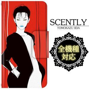 全機種対応 スマホケース/スマホカバー 手帳型スマートフォンケース/カバー SCENTLY×ドレスマ スペシャルコラボ企画 (紅) ドレスマ IID001|konan