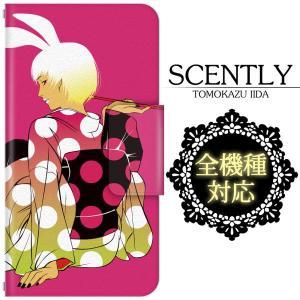 全機種対応 スマホケース/スマホカバー 手帳型スマートフォンケース/カバー SCENTLY×ドレスマ スペシャルコラボ企画 (Bunny) ドレスマ IID005|konan