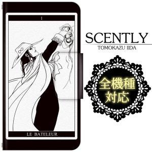 全機種対応 スマホケース/スマホカバー 手帳型スマートフォンケース/カバー SCENTLY×ドレスマ スペシャルコラボ企画 (Tarot-LE BATELEUR) ドレスマ IID008|konan
