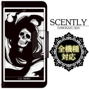 全機種対応 スマホケース/スマホカバー 手帳型スマートフォンケース/カバー SCENTLY×ドレスマ スペシャルコラボ企画 (Tarot-LA MORT) ドレスマ IID009|konan