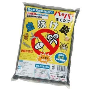 虫除け炭(3L) 三喜工業 H240