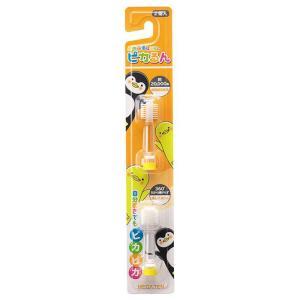 即日出荷 こども用電動歯ブラシ 替えブラシ 2個入 ピカるん ぶるぶるはぶらし専用 歯みがき 虫歯予防 毎日 ビバテック konan