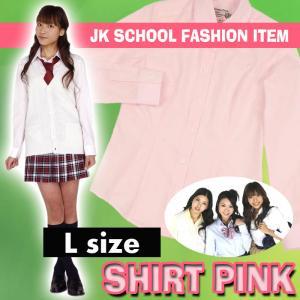 TEENS EVER 無地シャツ(ピンク)Lサイズ スクールシャツ ブラウス 女子 レディース 長袖 制服シャツ 高校生 中学生 学校 かわいい クリアストーン 4560320822578|konan
