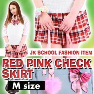 あすつく TEENS EVER 11SS チェックスカート(赤ピンク)Mサイズ スクールスカート スカート プリーツ 女子 レディース 高校生 中学生 学校 4560320832782|konan