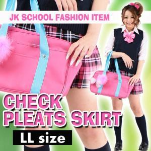 TEENS EVER 11SS スカート(ホットピンク×黒×白)LLサイズ スクールスカート 制服スカート プリーツ 女子 高校生 中学生 学校 大きいサイズ 4560320833178|konan