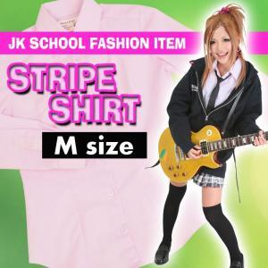 TEENS EVER 11AW ストライプシャツ(ピンク)Mサイズ スクールシャツ ブラウス 女子 レディース 縞 長袖 制服シャツ 高校生 中学生 学校 4560320837503|konan