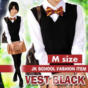 TEENS EVER 12AW ベスト(ブラック Mサイズ)スクールベスト レディース 制服ベスト Vネック 高校生 中学生 学校 無地 かわいい クリアストーン 4560320845768|konan