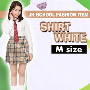 TEENS EVER 15SS シャツ(白)Mサイズ 無地 スクールシャツ ブラウス 女子 レディース 白シャツ ホワイト 長袖 制服シャツ 高校生 中学生 学校 4560320857136|konan