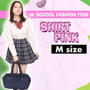 TEENS EVER 15SS シャツ(ピンク)Mサイズ 無地 スクールシャツ ブラウス 女子 レディース 長袖 制服シャツ 高校生 中学生 学校 かわいい 4560320857150|konan
