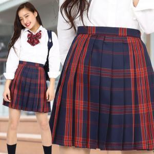 TEENS EVER 16SS 無地 プリーツスカート(ネイビー×ルビー Mサイズ) スクールスカート 制服 無地 女子 レディース 高校生 中学生 学校 4560320864608|konan