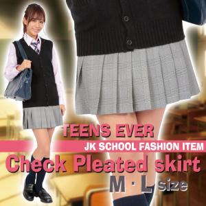 TEENS EVER 17SS チェック プリーツスカート(グレンチェック) スクールスカート 制服スカート 女子 レディース JK JC 学校 クリアストーン CR-003|konan