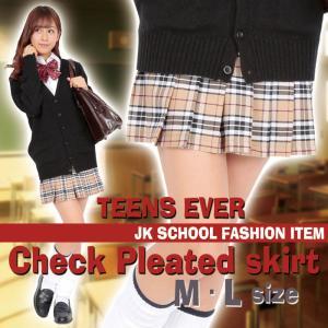 TEENS EVER 17SS チェック プリーツスカート(ベージュ×ブラック) スクールスカート 制服スカート 女子 レディース JK JC 学校 クリアストーン CR-004|konan