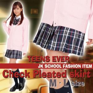 TEENS EVER 17SS チェック プリーツスカート(ネイビー×ホワイト) スクールスカート 制服スカート 女子 レディース JK JC 学校 クリアストーン CR-005|konan