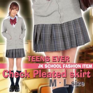TEENS EVER 17SS チェック プリーツスカート(グレー×ネイビー) スクールスカート 制服スカート 女子 レディース JK JC 学校 クリアストーン CR-009|konan