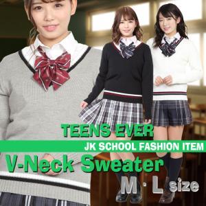 TEENS EVER TE-18SS Vネックセーター ライン 全4色 M・Lサイズ  スクールセーター 長袖 無地 制服 女子 高校生 JK クリアストーン CR−060|konan