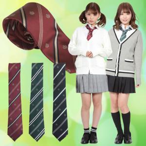 TEENS EVER TE-18SS ネクタイ 全3色 紋章 スクールネクタイ 制服ネクタイ 女子 高校生 JK クリアストーン CR−058|konan