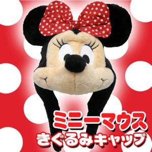 着ぐるみキャップ ミニー 着ぐるみCAP きぐるみキャップ 帽子 ディズニー Disney Minnie なりきりキャップ サザック RBJ-058|konan