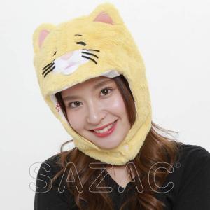ネコノヒー 着ぐるみキャップ 猫 キャラ 帽子 かぶりもの コスプレ 小道具 衣装 仮装 変装 男女兼用 サザック SZC-197|konan