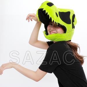 DXボーンティラノCAP 全3色 着ぐるみキャップ 恐竜 帽子 かぶりもの コスプレ 小道具 衣装 仮装 変装 男女兼用 サザック 2900|konan