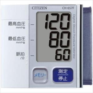 シチズン 手首式血圧計 CH657Fの商品画像