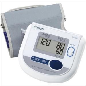 シチズン 上腕電子血圧計 CH453F|konan