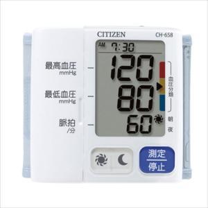 シチズン 手首式血圧計 CH658-WH|konan