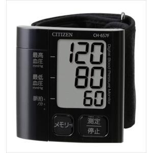 シチズン 手首式血圧計 CH657F-BK|konan