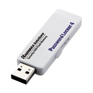 パスワードロッカー4 Password Locker4 USBメモリ 2GB エレコム HUD-PL302GM|konan