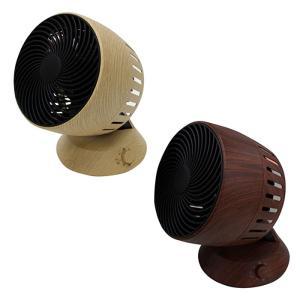 扇風機 サーキュレーター ファン 木目調 適応床面積12畳 3スピード 自動90度水平首振り 手動90度設定 ヒロ・コーポレーション HTS-F118C|konan