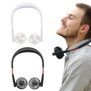 あすつく ポータブル扇風機 首かけ 携帯 ハンズフリー USB充電式 風量3段階 髪の毛巻き込み防止 ネックツインファン ヒロコーポレーション HE-NTF001|konan