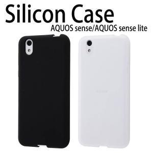 AQUOS sense対応 ケース カバー シリコンケース シルキータッチ 衝撃吸収 ソフトケース シンプル 無地 レイアウト RT-AQSEC1|konan