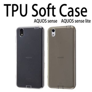 AQUOS sense対応ケース カバー TPUソフトケース コネクタキャップ付 端子保護 衝撃吸収 シンプル 無地 ソフトケース レイアウト RT-AQSETC10|konan