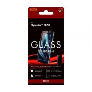 Xperia XZ3 SO-01L SOV39 SoftBank ガラスフィルム 保護ガラスフィルム ガラスフィルム 9H 光沢 ソーダガラス 高光沢 特殊防汚コート エクスぺリアXZ3|konan