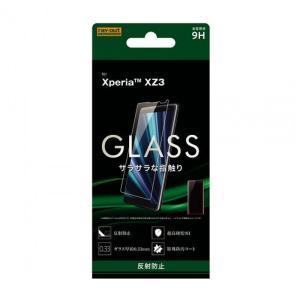 Xperia XZ3 SO-01L SOV39 SoftBank ガラスフィルム 保護ガラスフィルム ガラスフィルム 9H 反射防止 ソーダガラス アンチグレア 特殊防汚コート|konan