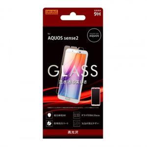 AQUOS sense2 SH-01L SHV43 ガラスフィルム 保護ガラスフィルム ガラスフィルム 9H 光沢 ソーダガラス 高光沢 特殊防汚コート アクオスセンス2 AQUOSsense2|konan