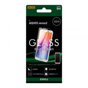 AQUOS sense2 SH-01L SHV43 ガラスフィルム 保護ガラスフィルム ガラスフィルム 9H 反射防止 ソーダガラス アンチグレア 特殊防汚コート アクオスセンス2|konan