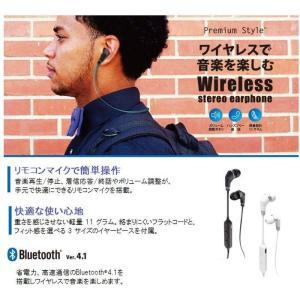 Bluetooth Ver.4.1搭載 ワイヤレス ステレオ イヤホン ワイヤレスヘッドホン ワイヤレスイヤホン おすすめ PGA PG-BTE1S|konan