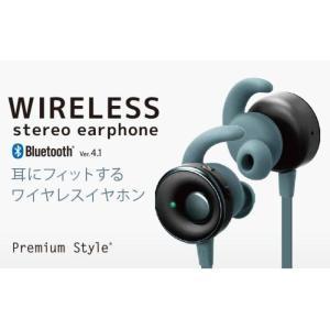 ワイヤレス ステレオ イヤホン マイク 耳にフィットするワイヤレスイヤホン イヤーサポート付 Bluetooth(R) ver.4.1 搭載 4カラー PGA PG-BTE2S0*|konan