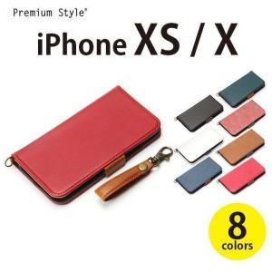 iPhone XS iPhone X アイフォン アイフォーン 用 手帳型 ケース カバー フリップカバー PU レザー 8カラー PGA PG-18XFP0*** konan