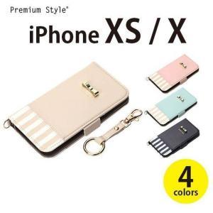 iPhone XS iPhone X アイフォン アイフォーン 用 手帳型 ケース カバー フリップカバー ストライプリボン 4カラー PGA PG-18XFP2***|konan