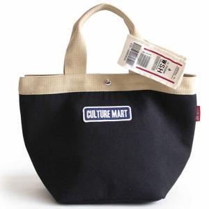 LUNCH TOTE BAG 2BLACK ランチトートバッグ ランチバッグ お弁当入れ ファッション 雑貨 アメカジ CULTURE MART 101257-2|konan