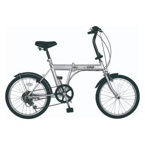 【代引不可】自転車 アクティブ911 ACTIVE911 ノ...
