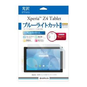 【値下】Xperia Z4 Tablet SO-05G エクスペリア ゼットフォー タブレット用 保護フィルム 高光沢・ブルーライトカット LEPLUS LP-XPZ4TFLGSABC|konan