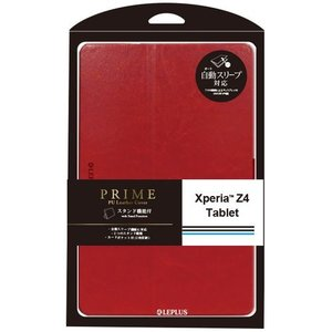 【値下】Xperia Z4 Tablet SO-05G エクスペリア ゼットフォー タブレット用ケース カバー PUレザーケース PRIME レッド LEPLUS LP-XPZ4TLRD|konan