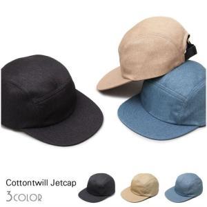 【代引不可】【沖縄・離島配送不可】キャップ ジェットキャップ 日本製 帽子 CAP 無地 ワークキャップ ローキャップ コットンツイル|konan