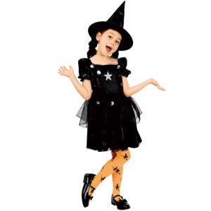 メルヘンウィッチ 子供140サイズ キッズサイズ 魔女 魔法使い WITCH クリアストーン 4571142431022